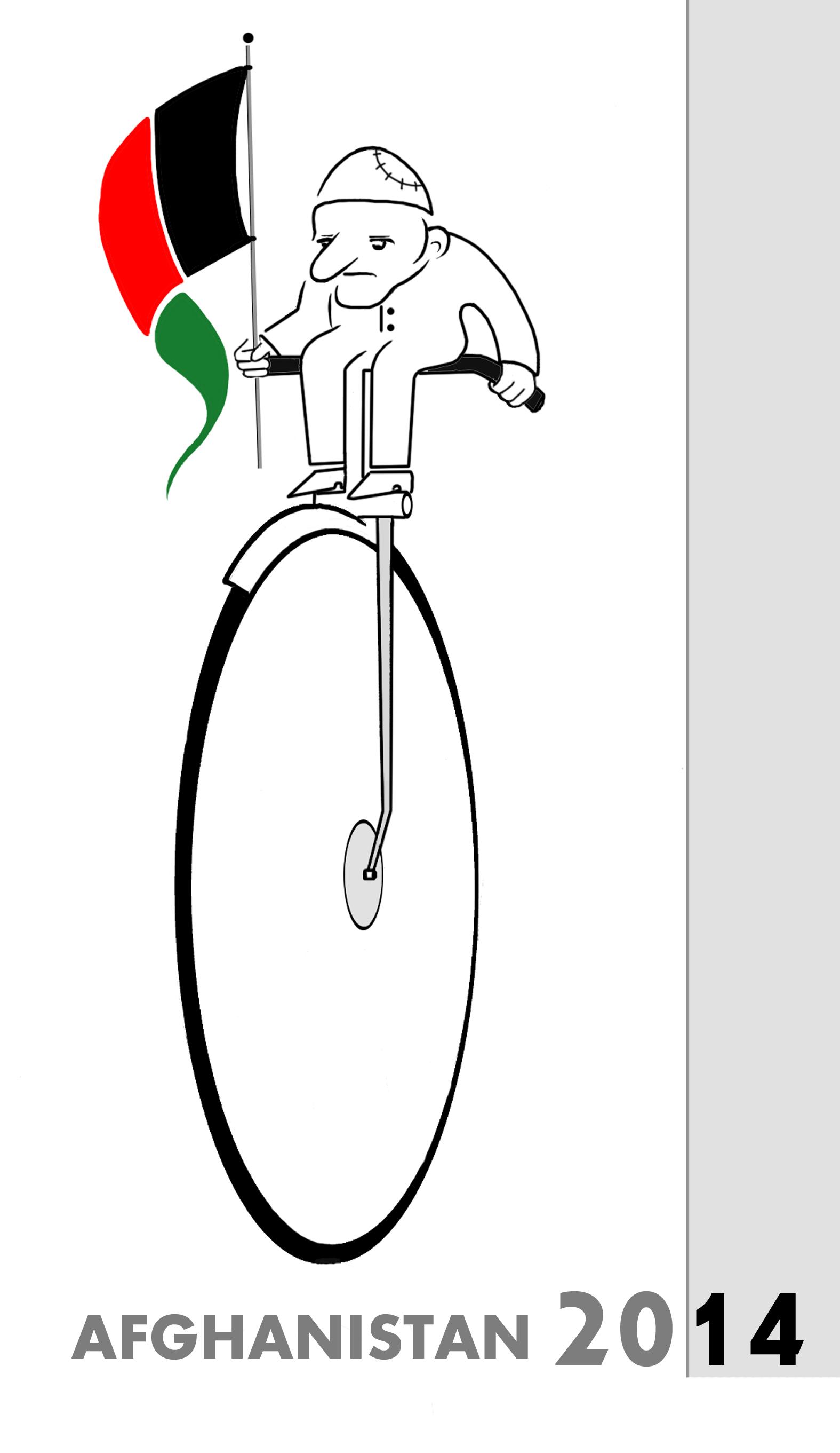 Il logo della cantiere
