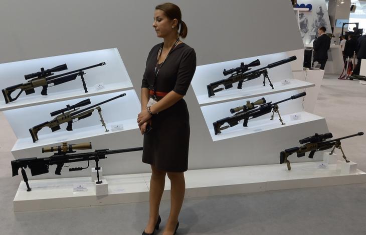 Mostra mercato armamenti