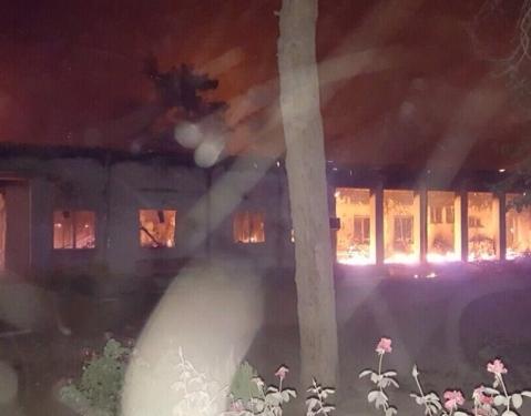 L\'ospedale di MSF a Kanduz brucia